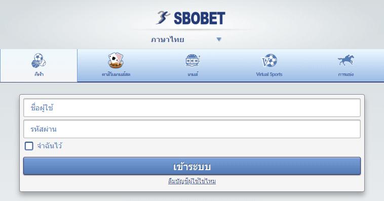 วิธีล็อกอินเข้าสู่ระบบ SBOBET