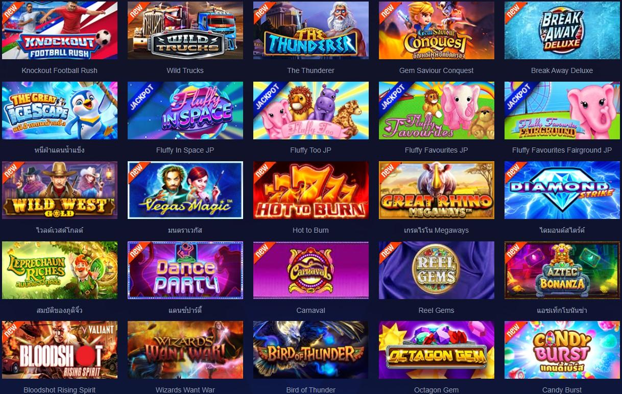 สล็อตออนไลน์ เกมออนไลน์บนมือถือ เล่นเกมได้เงินจริง บนเว็บ SBOBET