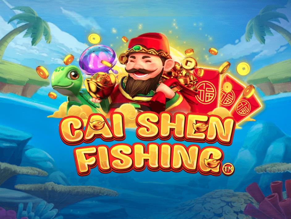 แนะนำเกมยิงปลาไคเชี่ยน